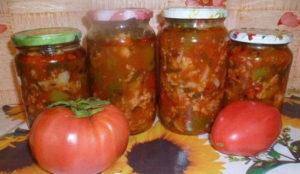 Капуста с помидорами на зиму «Венгерская рапсодия»